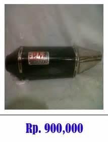 Knalpot 250 Yoshimura U S A knalpot yoshimura carbon r 11 tameng knalpot moto gp