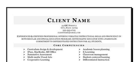 resume branding statement exles anatomy of a new teacher s resume steve p brady