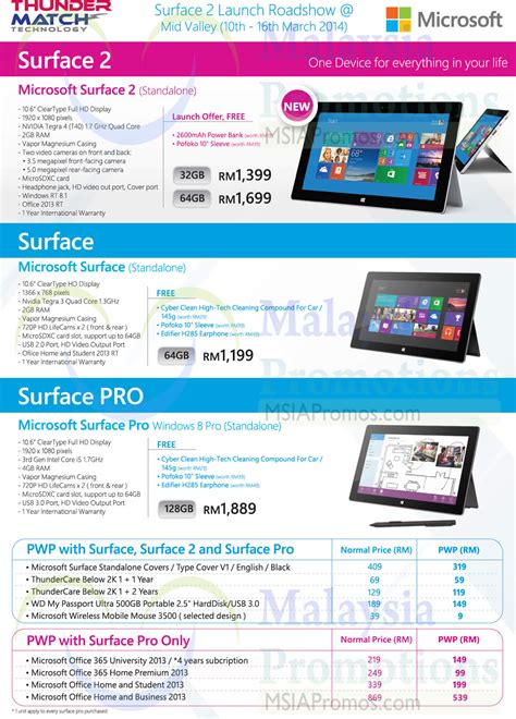 Microsoft Surface Pro 2 Malaysia microsoft surface surface 2 surface pro 187 thunder match microsoft surface 2 launch offers
