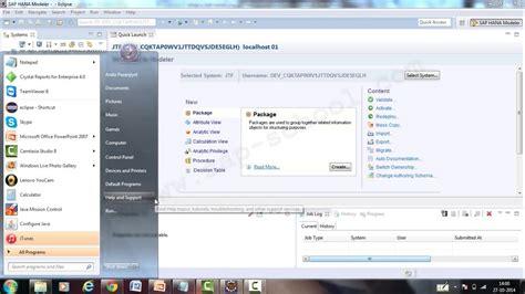 sap tutorial for beginners youtube sap hana tutorial for beginners youtube