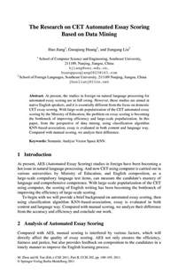 Science Essay Writing by Essay About Computer Science Computer Science Essays