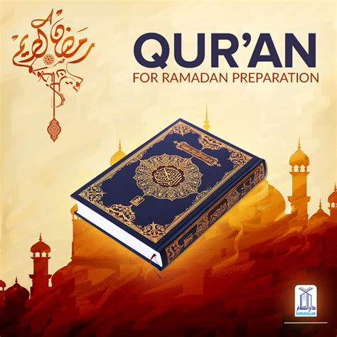 Al Quran Madina Al Quran Nadira akmr studio free vector graphic vector graphic psd graphic photoshop brush free