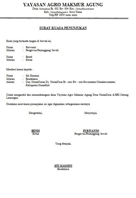 contoh surat 2016 car release date
