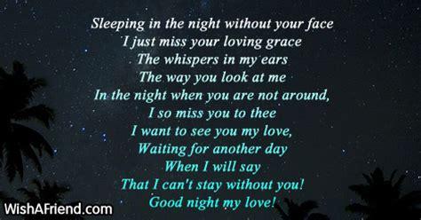 Comedy Midnight My Dear Princess My Sparkling Princes poems
