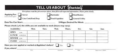 bartender application ideas registration form template microsoft template exles bartender
