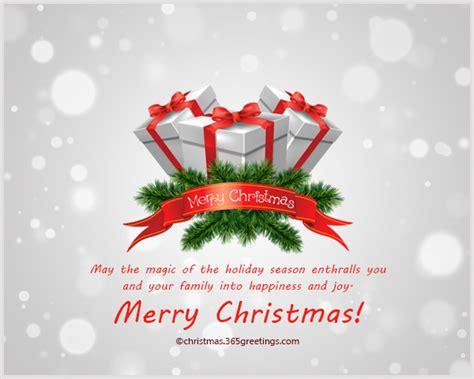 business christmas messages   christmas celebration   christmas