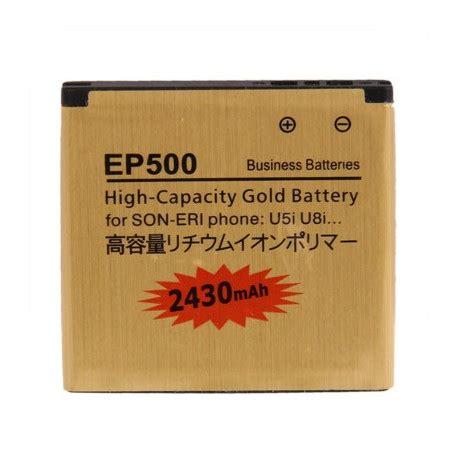 Battery Baterai Batre Sony Ericsson Ba 500 Ep500 Original tilbud p 229 1500mah batteri til sony st25i xperia u ba600 se udsalg pris og din besparelse
