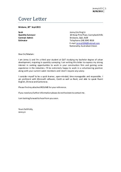 cover letter volunteer buiding construction