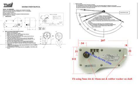 tmc wiper motor wiring diagram free wiring