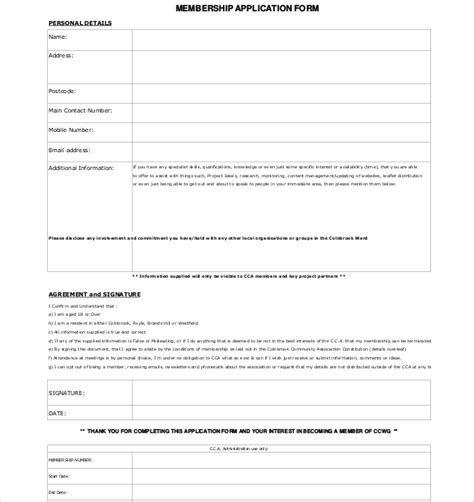 Membership Application Template 12 Free Word Pdf Documents Download Free Premium Templates Membership Form Template