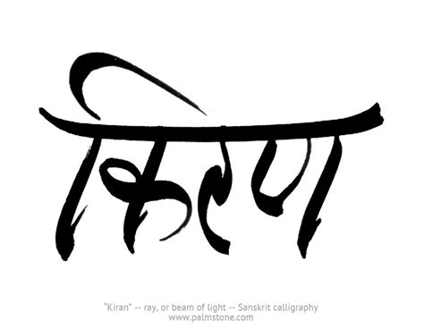authentic sanskrit calligraphy tattoos calligraphy for
