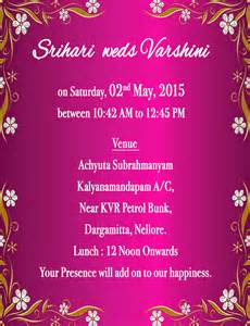 wedding invitation cards make ur moments