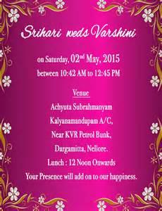 wedding invitation cards make ur moments