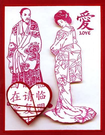 japanese valentines altered artifacts japanese valentines