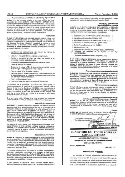 ultima hora gaceta oficial publica modificaciones de la gaceta oficial 41005 1