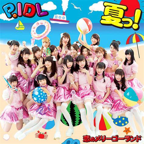 daftar anime bertema idol single terbaru dari idol p idl akan dirilis tanggal