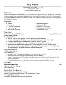 summer resume sle my resume