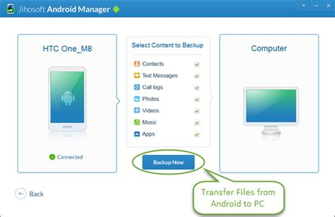 how to transfer files from android to pc mac
