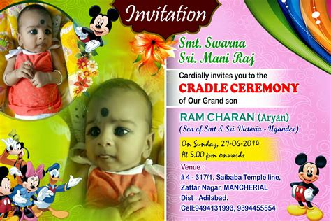 1st birthday invitation card matter india birthday invitation card design naveengfx
