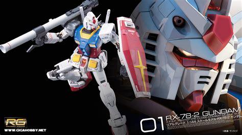 gundam wallpaper hd 1600x900 gundam full hd wallpaper and background image 1920x1080