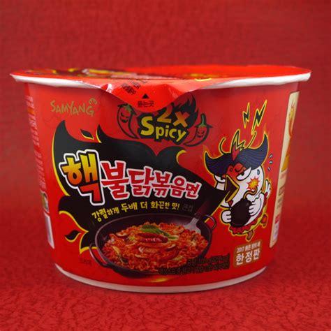 Samyang Spicy ramen noodlist samyang 2x spicy haek buldak bokkeummyun