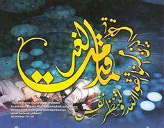 Kaligrafi Surat Ar Rahman Ayat 13 1000 images about font kaligrafi terbaik on quran calligraphy fonts and fonts
