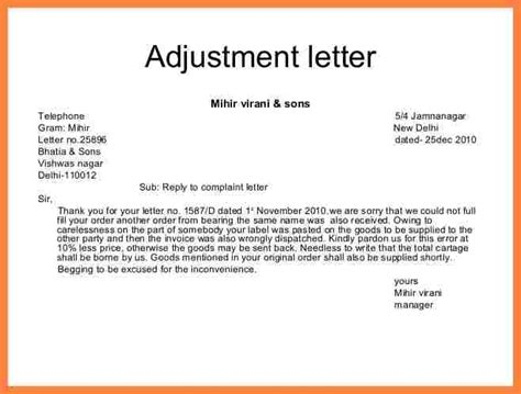 business letter writing pdf ebook adgustment letter choice image cv letter and