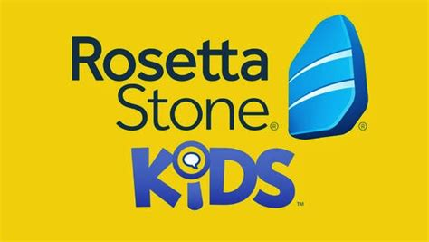 rosetta stone youtube spanish learning spanish with rosetta stone s kids app gublife
