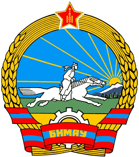 file coat of arms of mongolia 1960 1991 png wikimedia