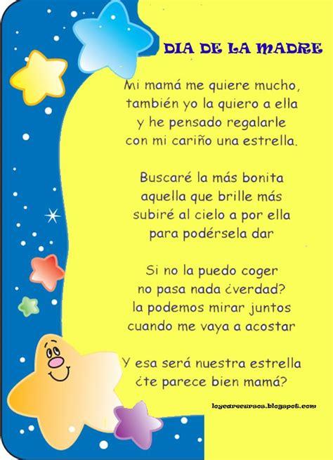 poema para un cantante poemas d 237 a de la madre para ni 241 os im 225 genes infantiles