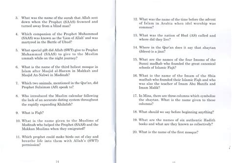 quiz questions books iq islamic quiz book 3 by dr abia afsar siddiqui