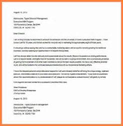 Letter Of Recommendation For Graduate College Admission 11 Recommendation Letter Sle For School Admission