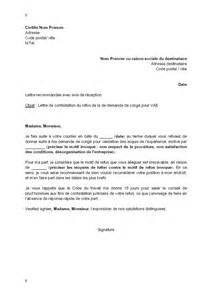 Exemple De Lettre D Honneur Modele Lettre De Motivation Vae Document