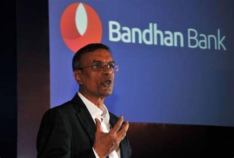 ahok lahir ashok lahiri to chair bandhan bank board founder unveils