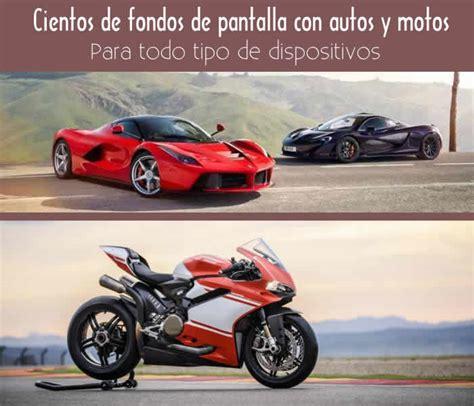 Fotos Piolas De Autos Y De Motos Autos Y Motos Taringa M 225 S De 3500 Fondos De Pantalla Con Autos Y Motos Recursos Gratis En