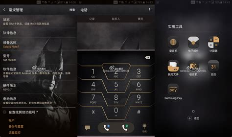 themes for android batman samsung could be readying a batman themed galaxy note 7