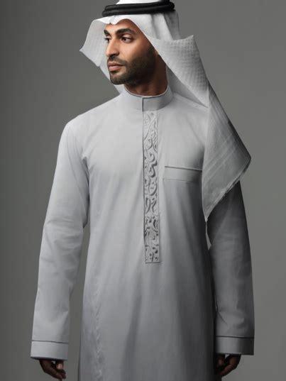 Outer Jubah Wanita 3 to cloak or not to cloak eplaya