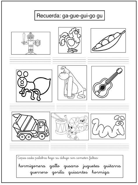imagenes que empiecen con la letra gi hay que descubrir donde van estas palabras con la letra g