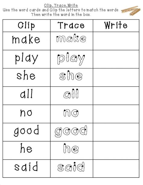 free kindergarten sight words worksheets learning visually