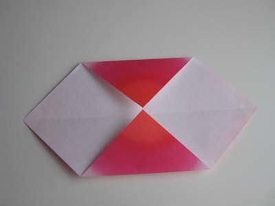 Simple Origami Cube -