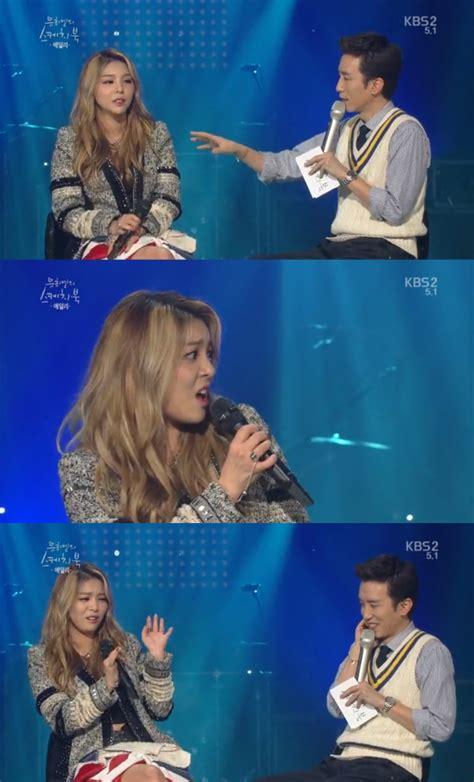 Ailee Au Yoo Hee Yeol S Sketchbook Du 09 10 15 Soompi