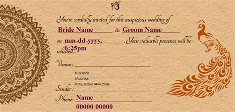 Married Invite Card by Free Wedding India Invitation Card Invitations