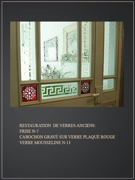 Porte Avec Carreaux De Verre by Petit Carreau Grave