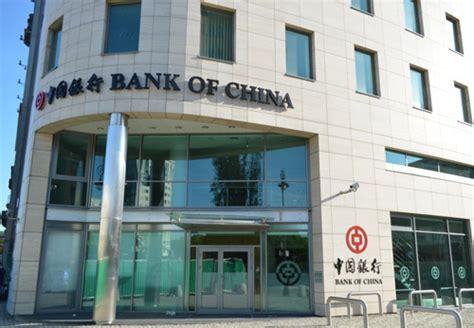 bank of china poland 中国银行的英语翻译是什么 中国银行的英文是什么