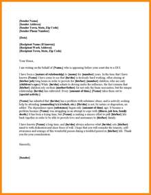 Character Reference Letter For Child Custody Template by 8 Character Reference Letter For Child Custody Driver