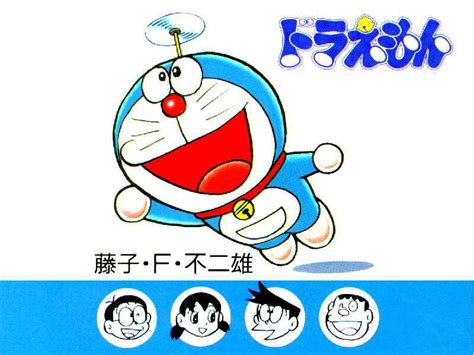 Smiling Doraemon Iphone And All Hp wallpaper doraemon untuk laptop wallpapersafari
