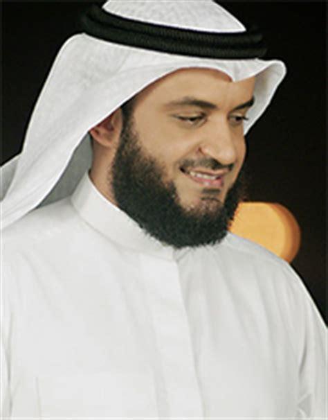 mishary rashid alafasy azan mp3 download استماع وتحميل القرآن الكريم بصوت مشاري بن راشد العفاسي