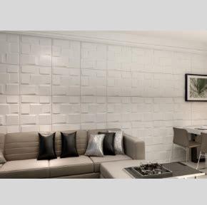 jual aurther panel wallpaper dinding  harga murah