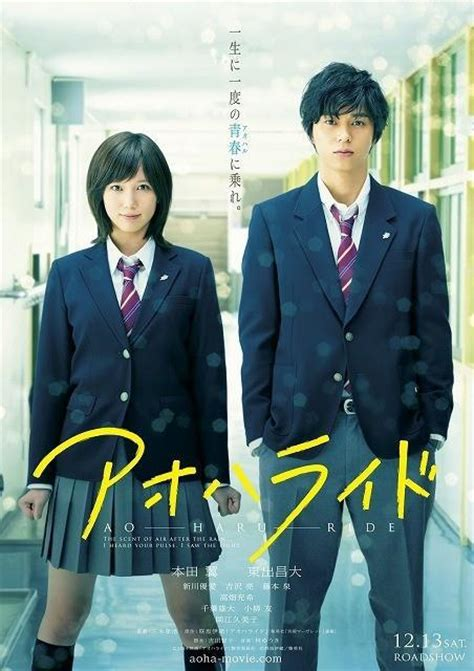 film action comedy japan live action movies based on shoujo manga manillenials
