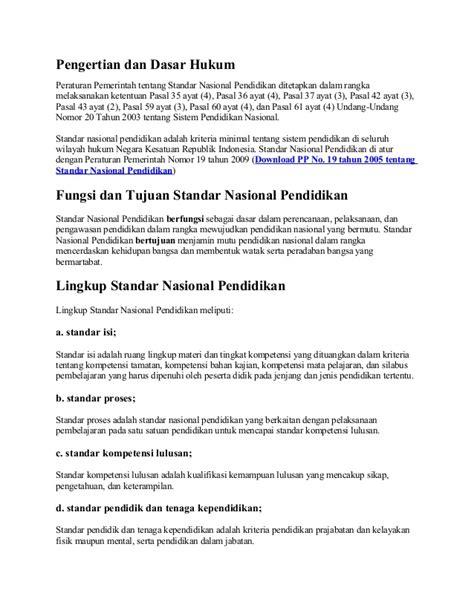 Standar Pembiayaan Pendidikan Nanang Fatah 8 standar nasional pendidikan
